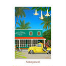 ヒロクメアート 四つ切マット付 サーフボードのある風景が描かれたハワイアンアート『Kalapawai』。HK014D