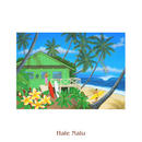 ヒロクメアート 四つ切マット付 サーフボードのある風景が描かれたハワイアンアート『Hale Nalu』。HK014B