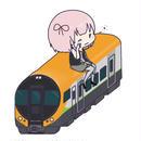 駅メモ つながるストラップ「ありす」