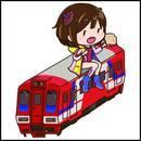 駅メモ「みろく」ストラップ