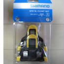 ■SHIMANO SM-SH11 フローティングモード(黄)