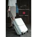 【Ruberica Carry】多機能キャリーケース【Mサイズ】