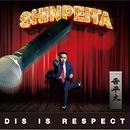 """晋平太 """"DIS IS RESPECT"""" CD ALBUM (サイン付き)"""