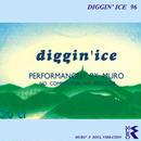 DJ MURO DIGGIN' ICE 96 -Re-Recording Edition-2CD
