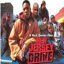 【残り僅か】映画『NEW JERSEY DRIVE』unofficial DVD(日本語字幕付)
