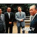 RUGGED ''Mr.TANAKA''  sticker