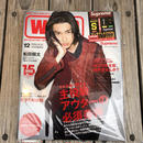 WARP MAGAZINE 2011/12(Supreme sticker付)