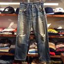 Levi's 503B damage jeans (30)