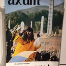 AXUM  ETHIOPIAN TOURISM COMMISSION poster