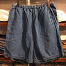 ROAMANS easy denim shorts