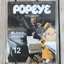 POPEYE 788 magazine