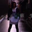 着物リメイク羽織(黒百合)