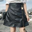 【取り寄せ】フェイクレザースターチャーム付きミニスカート SKD00WJD