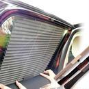 紫外線対策 車内プリーツカーテン