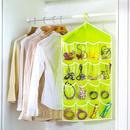 衣類・小物小分け収納カバー