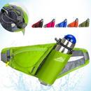 ドリンクホルダー付きスポーツボディバッグ
