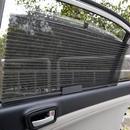 窓に簡単取り付け! 自動開閉サンシェード