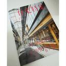 新建築住宅特集 18年11月号 「家びらき」のすすめ 住まいを街に開放する