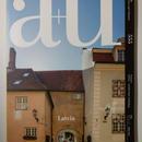 a+u 16年12月号 ラトヴィア-建築の表出