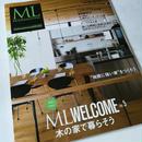 モダンリビング特別編集 ML WELCOM vol.5