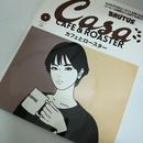 CasaBRUTUS[カーサブルータス] 18年4月号 カフェとロースター