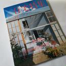 新建築住宅特集 17年12月号 土間/関わりを生む日本の住まいの知恵