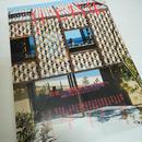 新建築住宅特集 18年4月号 「環境住宅」その先へ 地球と共存する住まいのアイデア