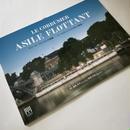 アジール・フロッタンの奇蹟-ル・コルビュジエの浮かぶ建築