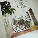 モダンリビング特別編集 ML WELCOM vol.6