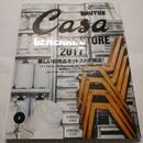 CasaBRUTUS[カーサブルータス] 17年3月号 美しい日用品ネットストア開店!