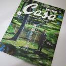 CasaBRUTUS[カーサブルータス] 18年12月号 建築を巡る旅。