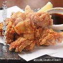 <揚げるだけ>【南九州産】若鶏もも唐揚げ1kgセット(隆勝特製ぽん酢付き)