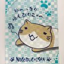 ねこぶちクリアファイル(猫渕) 51852001