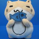 ねこぶち魚ぶらぶらぬいぐるみ 51857008
