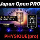 JAPAN OPENエントリー「フィジークPRO」