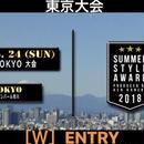 【W】エントリー6.24東京大会