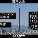 東京大会エントリー「ビースティ」