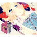 憂ふる少女の文庫本ノート