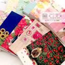 【セット】花ことばの文庫本ノート【12冊】