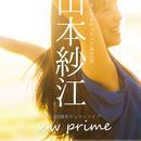2019.2.23 上京2周年ワンマンライブ@代官山NOMADチケット+デモCD
