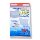 N95フィルターマスク(2枚)