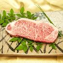D13 九州産黒毛和牛 ステーキ用 250g x 3枚