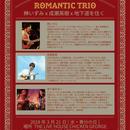 3/21(水祝)「ROMANTIC TRIO」チケット