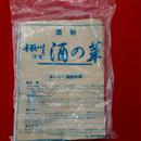 手取川 酒粕 2kg