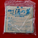 手取川 酒粕 1kg