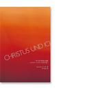 キリスト存在と自我