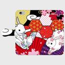 ウサギ柄No1・手帳型スマホケース