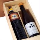 【ギフト】特選醤油地酒セット 濃口醤油(1000ml)富久錦純米(720ml)【箱代含む】