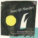 Henri Gil-Marchex : Columbia 78rpms & Broadcast recordings