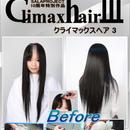 CH-03 クライマックスヘア03 DL